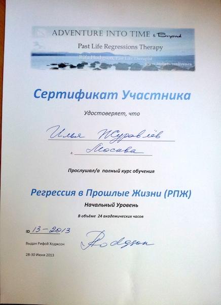 Копия PLR-1st