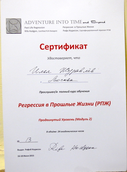 Копия PLR-2nd-level-600