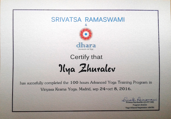 ramaswami-sertificate600