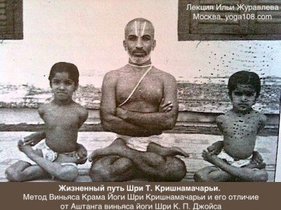krishnamachar1940-lection