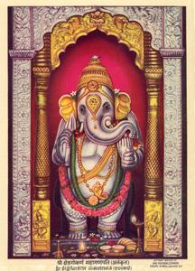 gokarnaganesh_2466