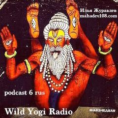 podcast 6 rus240