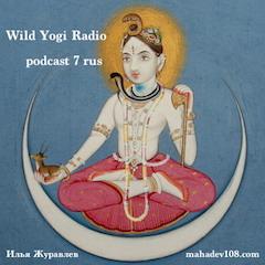 podcast 7 rus240
