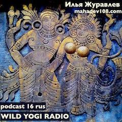 podcast16rus240