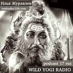 podcast17rus240