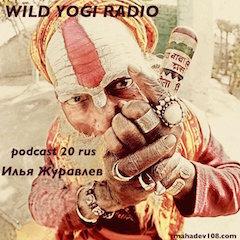 podcast20rus240
