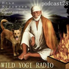 podcast28rus240