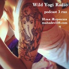 podcast3rus240