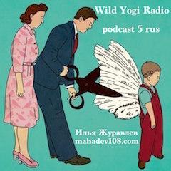 podcast5rus240