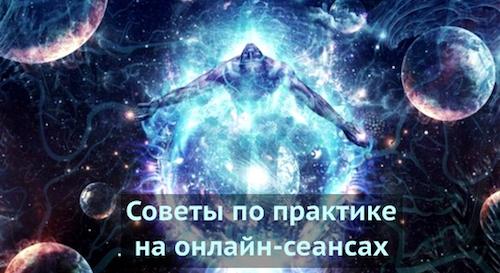 online-relax